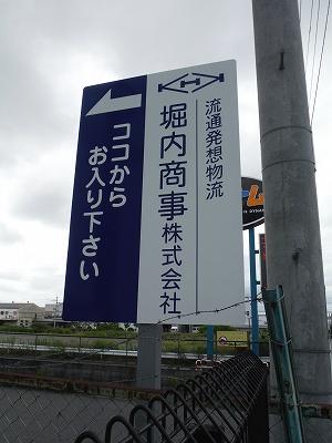 アルミ標識看板2