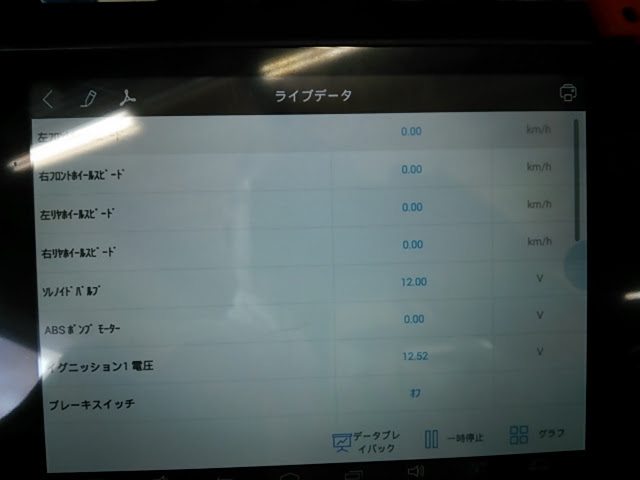 DSC_3840.jpg