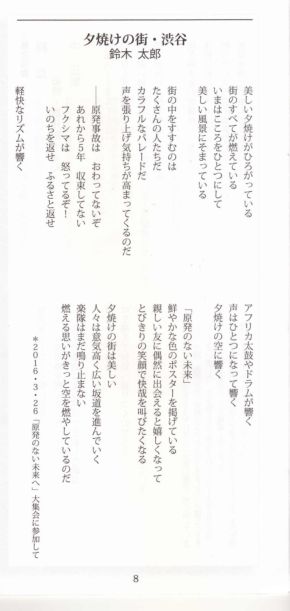 太郎の部屋 37号