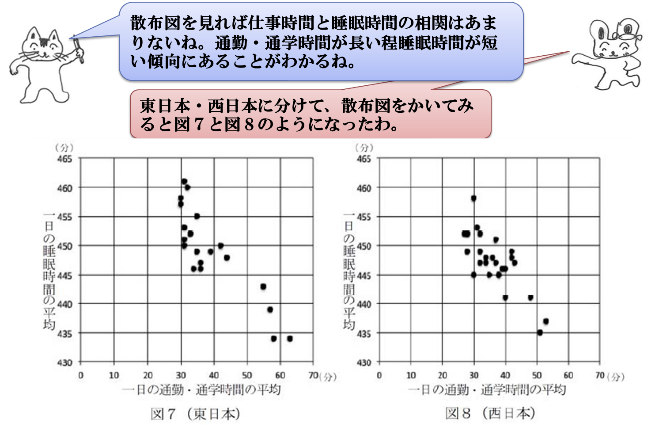 data17-05.png