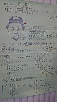 s-DSC_0584.jpg