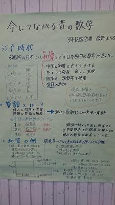 s-DSC_0585.jpg