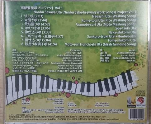 s-nanbu-03.jpg