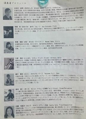 s-nanbu-04.jpg
