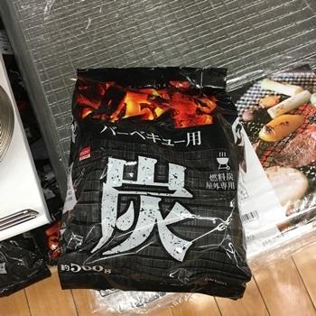 BBQ-炭