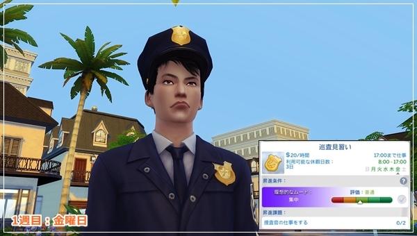 DCareerHijikata1-11.jpg