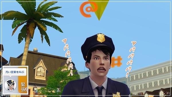 DCareerHijikata1-12.jpg