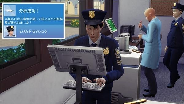 DCareerHijikata1-17.jpg