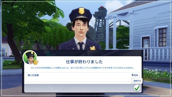 DCareerHijikata1-30.jpg