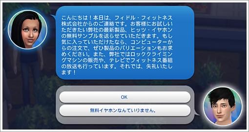 DCareerHijikata1-39.jpg