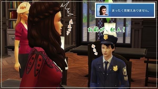 DCareerHijikata2-10.jpg