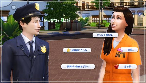 DCareerHijikata2-11.jpg