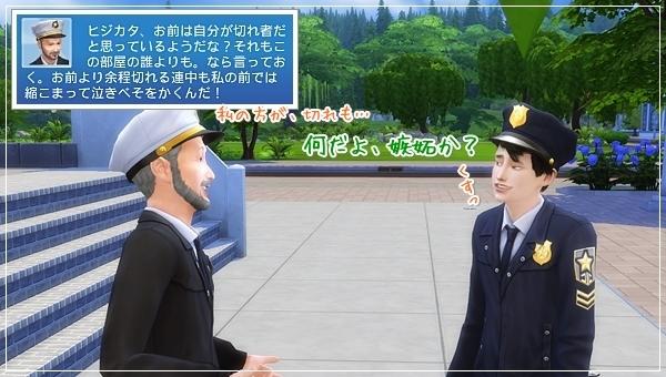 DCareerHijikata2-21.jpg