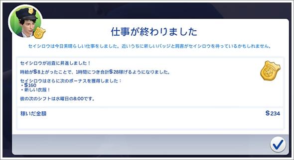 DCareerHijikata2-22.jpg