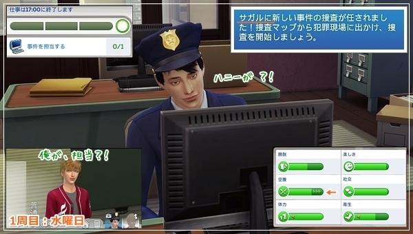 DCareerHijikata2-28.jpg