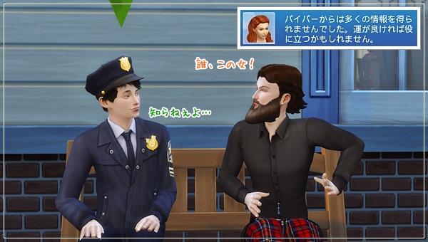 DCareerHijikata2-34.jpg
