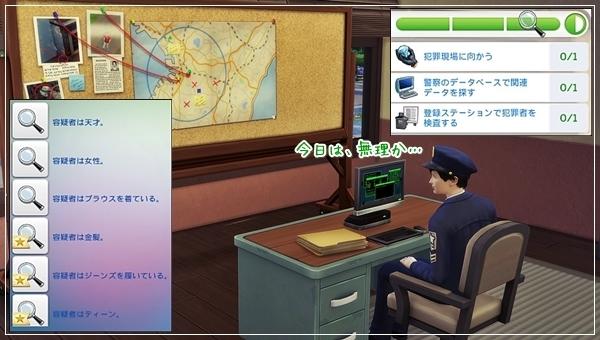 DCareerHijikata2-35.jpg