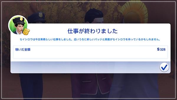 DCareerHijikata2-38.jpg