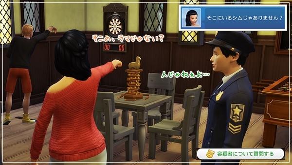 DCareerHijikata2-40.jpg