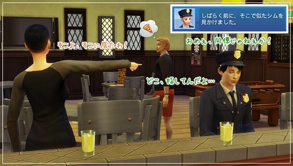 DCareerHijikata2-43.jpg