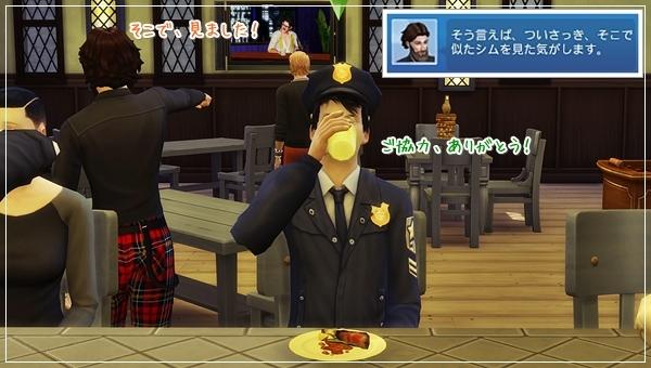 DCareerHijikata2-44.jpg