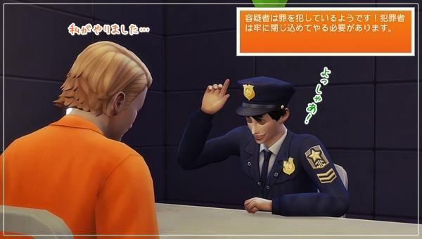DCareerHijikata2-48.jpg