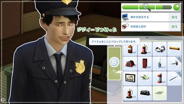 DCareerHijikata2-51.jpg