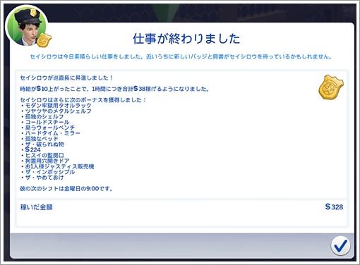 DCareerHijikata2-54.jpg