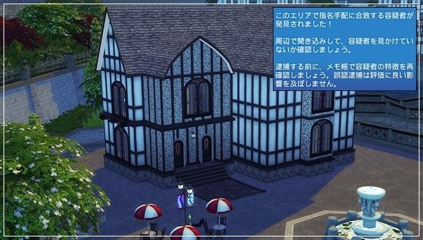 DCareerHijikata2-7.jpg