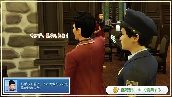 DCareerHijikata2-8.jpg