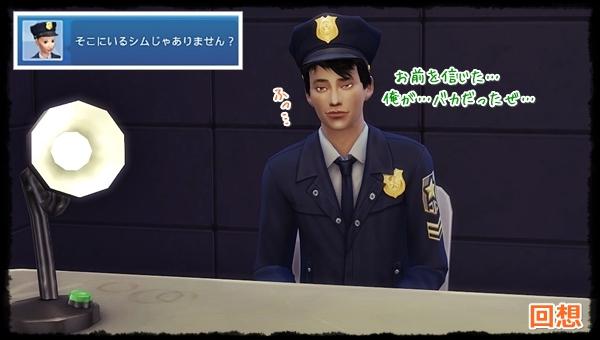 DCareerHijikata3-11.jpg