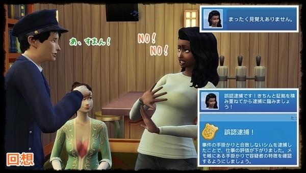 DCareerHijikata3-13.jpg