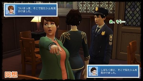 DCareerHijikata3-15.jpg