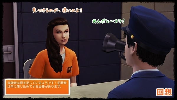 DCareerHijikata3-18.jpg