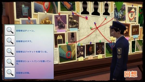 DCareerHijikata3-3.jpg
