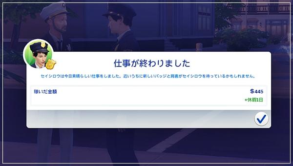 DCareerHijikata3-31.jpg