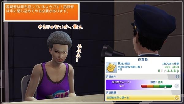 DCareerHijikata3-51.jpg