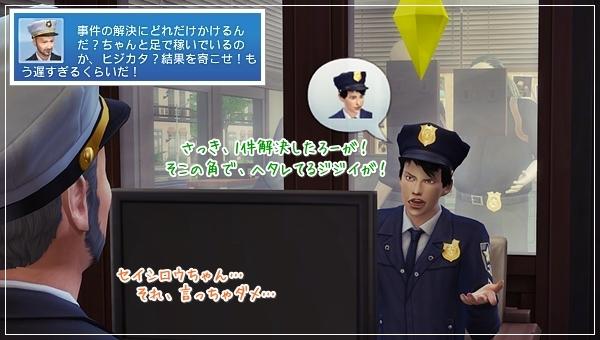 DCareerHijikata3-53.jpg