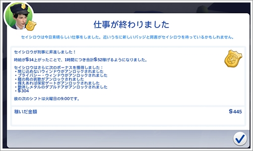 DCareerHijikata3-56.jpg