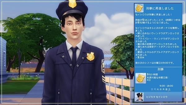 DCareerHijikata3-57.jpg