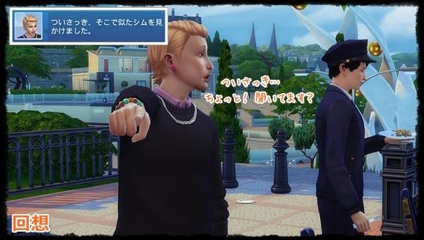 DCareerHijikata3-7.jpg