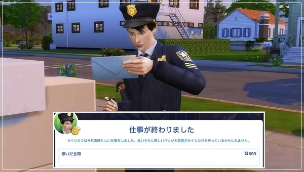 DCareerHijikata4-10.jpg