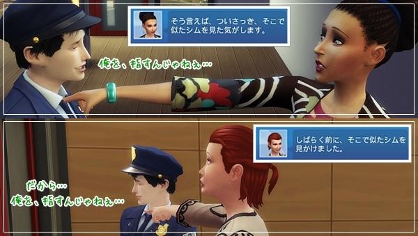 DCareerHijikata4-12.jpg