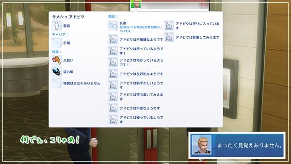 DCareerHijikata4-14.jpg