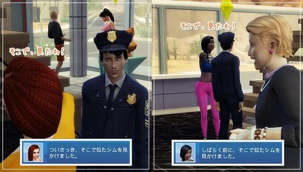 DCareerHijikata4-15.jpg