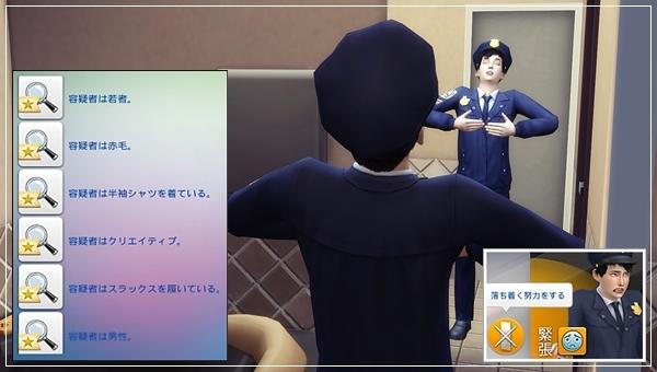 DCareerHijikata4-23.jpg