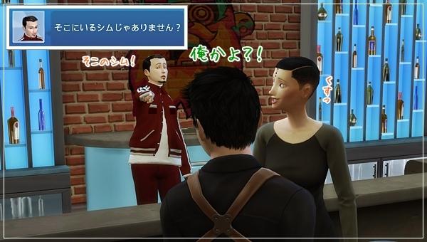 DCareerHijikata4-29.jpg