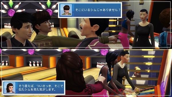 DCareerHijikata4-38.jpg