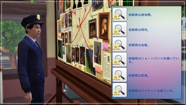 DCareerHijikata4-4.jpg