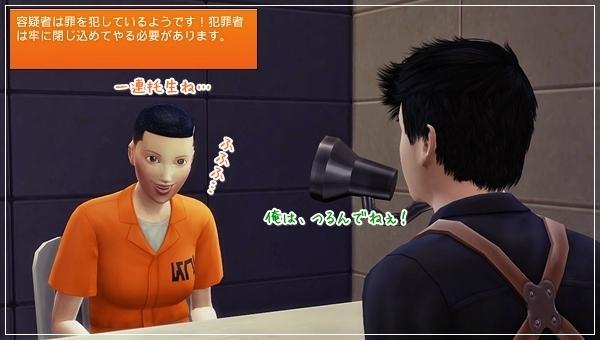 DCareerHijikata4-42.jpg